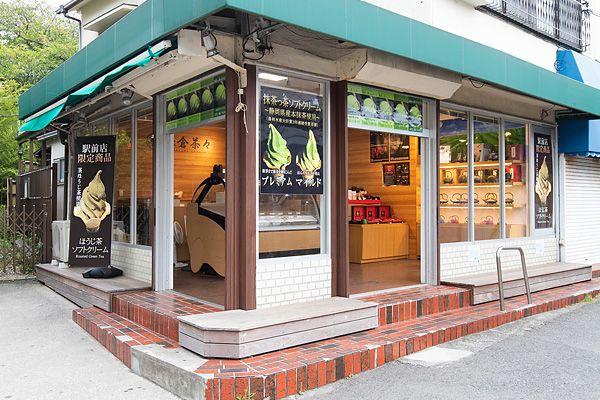镰仓茶茶御成店(西口站店)