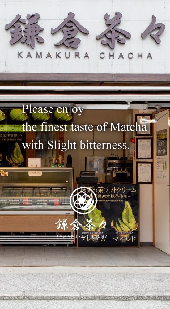 Please enjoy the finest taste of Matcha with Slight bitterness.