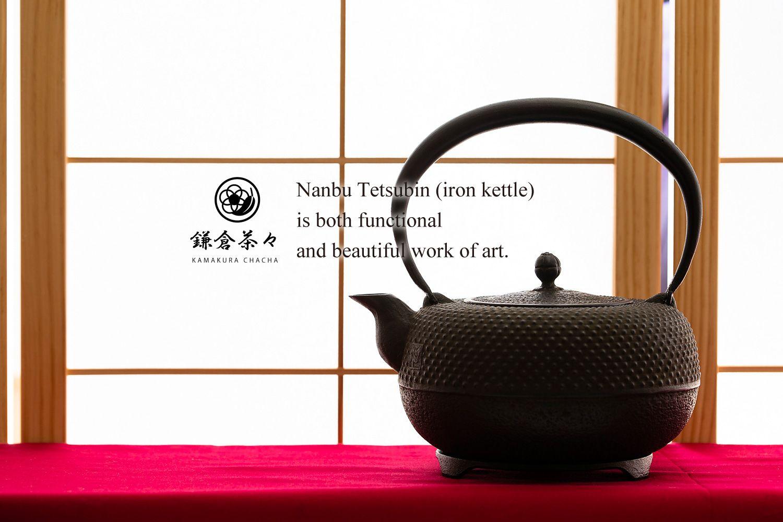 Nanbu Tetsubin (iron kettle)  is both functional and beautiful work of art.